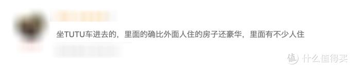 明星豪宅有啥好羡慕的,中国真正的千万豪宅都在农村!