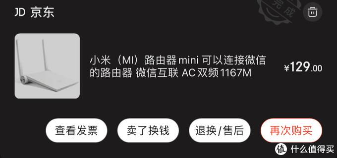 图书馆猿のRedmi 红米 AX5 京东云无线宝 路由器简单晒