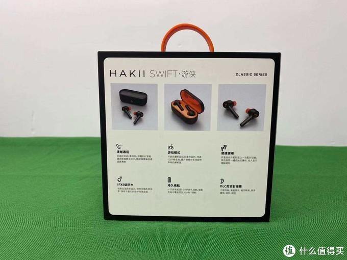 低延迟高颜值——HAKII SWIFT•游侠游戏耳机