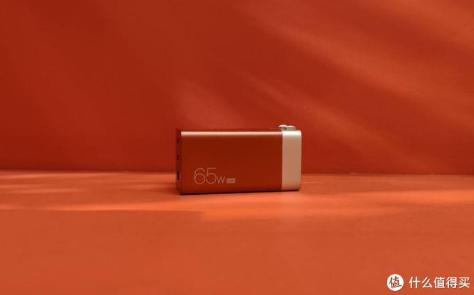 颜值也是生产力,米物甄妙的65W氮化镓充电器上手体验!
