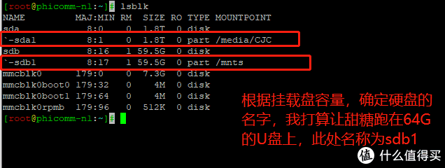 物尽其用:N1小钢炮系统运行Docker版甜糖CDN