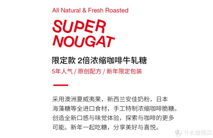 三顿半SUPER RED 2021超级红新年限定超即溶咖啡礼盒入手体验