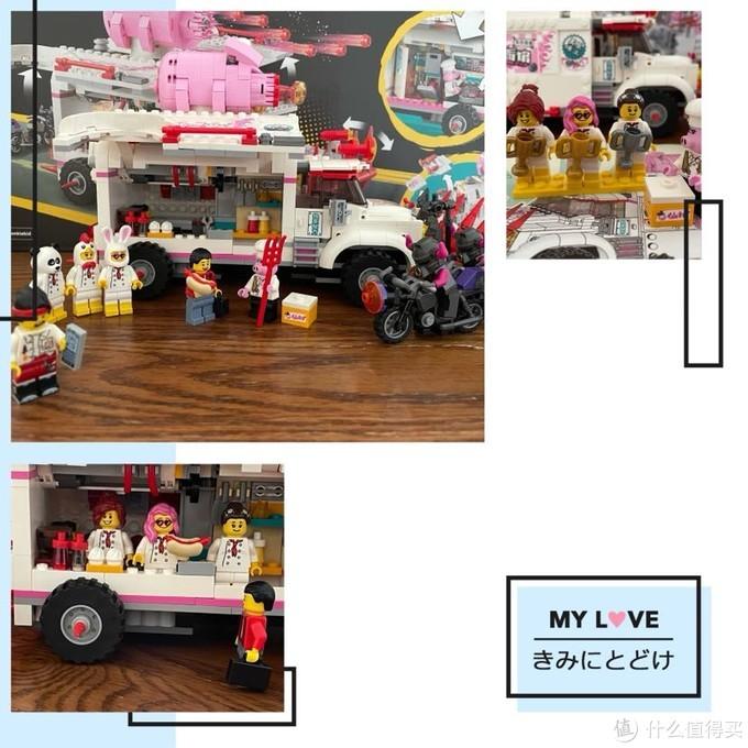 乐高(LEGO)80009悟空小侠系列80009 朱大厨移动钉耙车开箱