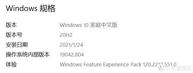Windows10常用软件推荐