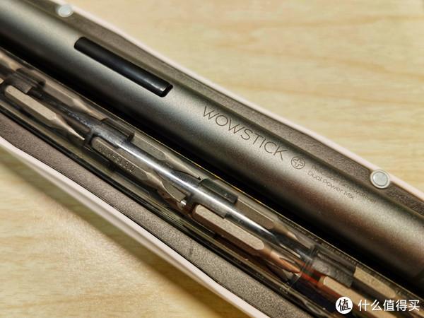 实用的小工具分享——WOWSTICK电动螺丝刀四件套