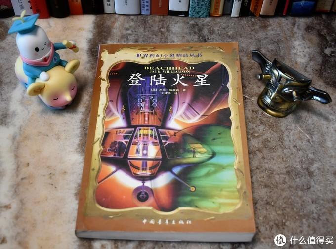 科幻小说里的火星梦——可能是史上最全的火星科幻小说盘点