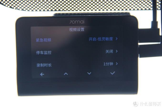 4K画质的行车记录仪:70迈智能记录仪A800