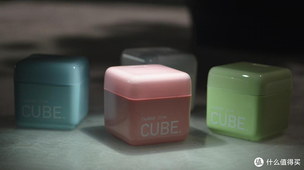 """iOS & 华为 二刀流,短小精悍更出""""色""""—努比亚22.5W方糖充电器全家桶体验"""