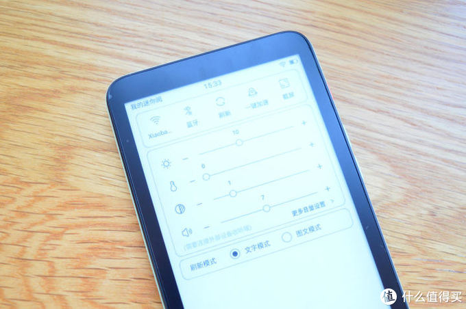 年光静寂,时光揉揉:墨案迷你阅ink Palm 5阅读器使用体验