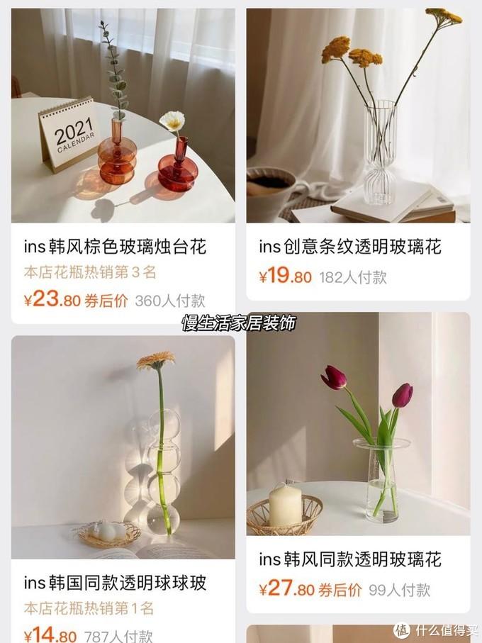 提升家居格调的花瓶店铺 小众ins风好品质