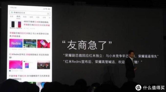 华为P50 Pro即将进入量产;印度智能手机市场小米份额第一