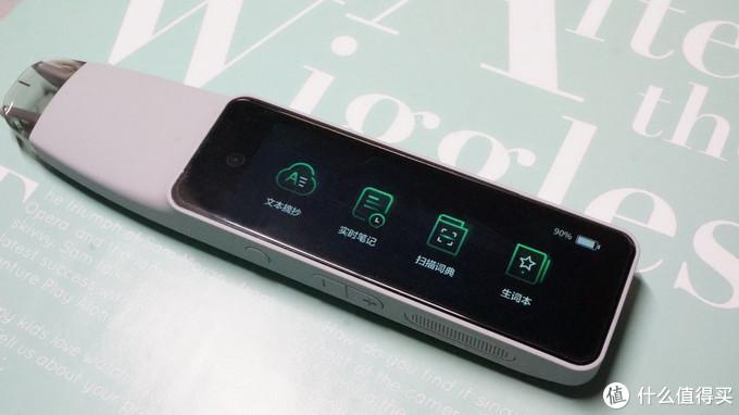 即扫即得的口袋记录神器,印象扫译笔专业版EverSCAN Pro