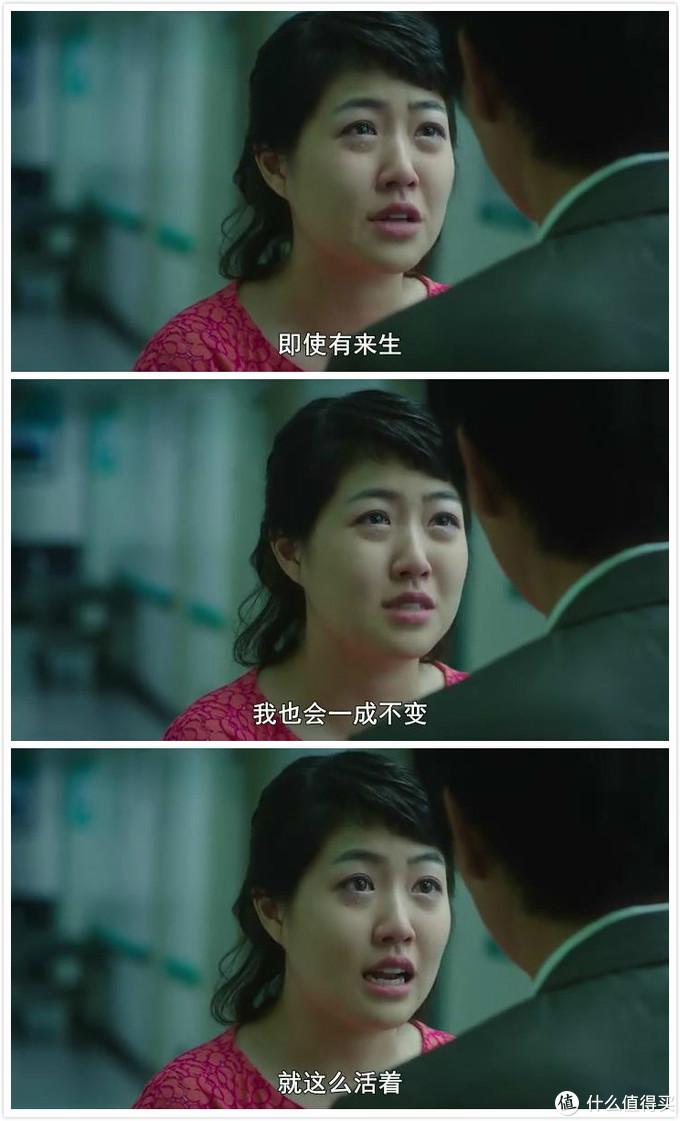 《你好,李焕英》:永远来不及的道别(含剧透)