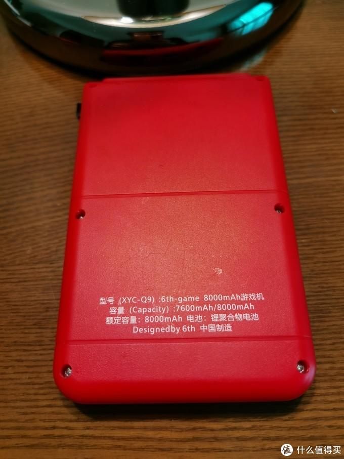 看到背壳上标注的8000mah电池容量,我震惊了!!至于是否足量,我们继续往下看