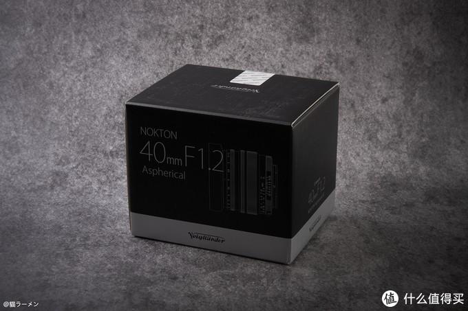 黑灰色的福伦达新版包装