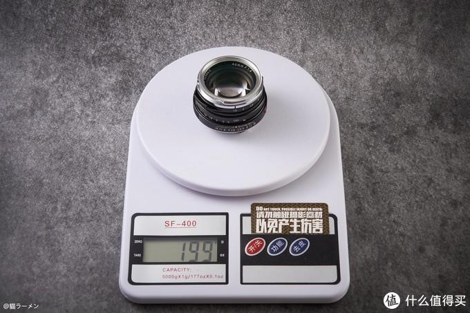 VM40 1.4裸重199G