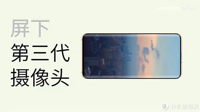 小米MIX4渲染图亮相,屏下指纹+屏下镜头,颜值美出新高度