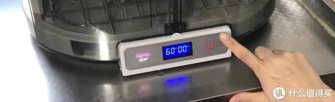 紫外杀菌、热风烘干、负离子,你要的功能都在这里—韩加家用立式消毒柜测评体验