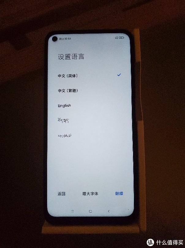 适合送给父母用的手机-Remo Note 9 5G