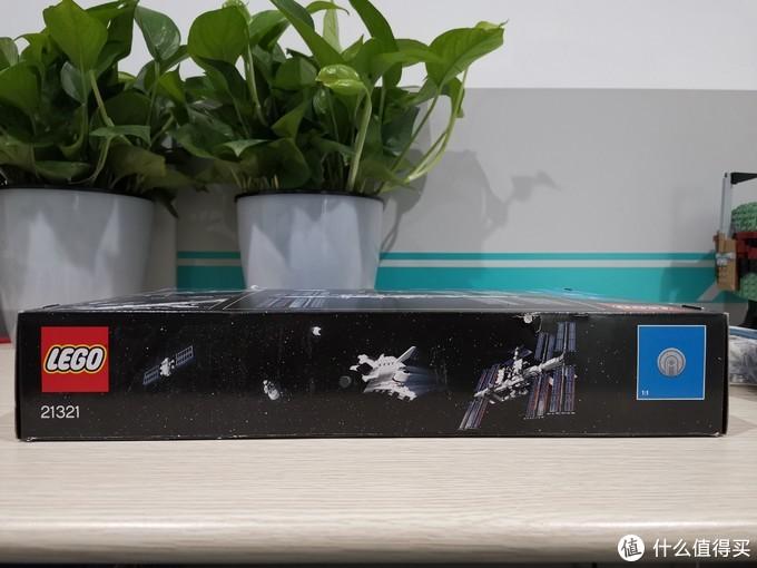 LEGO IDEAS系列 21321国际空间站 拼装简单评测