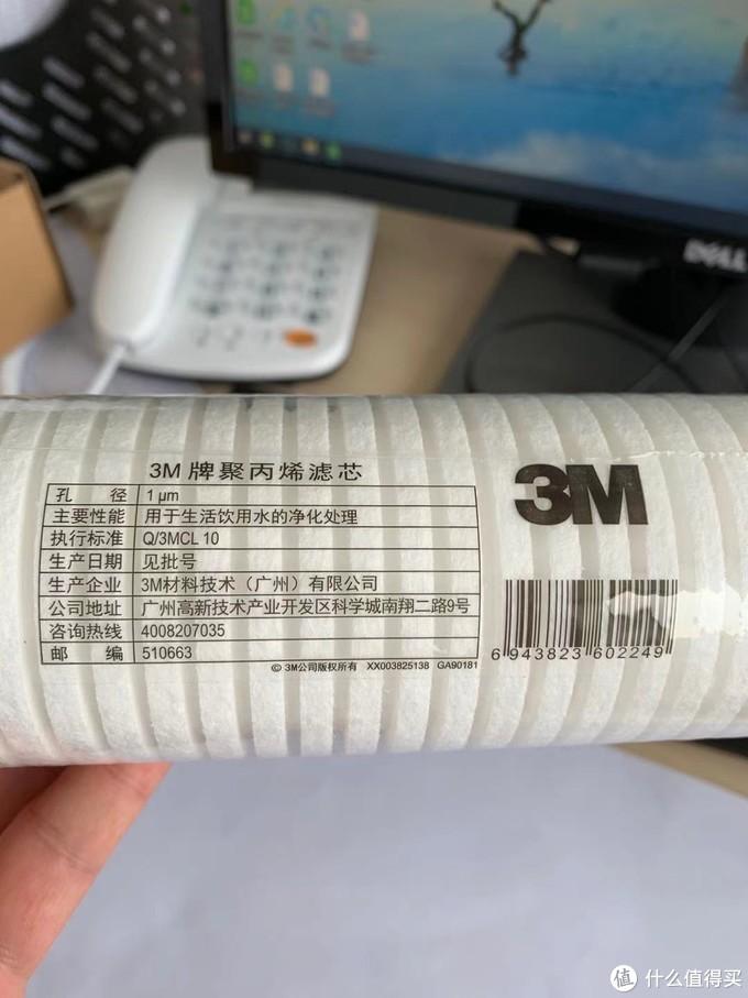 公司买的是有塑封真空包装的
