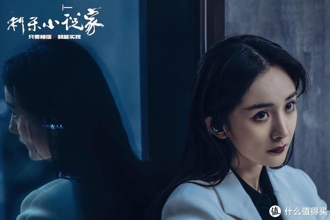 刺杀小说家中的杨幂,在空文的小说里对应的到底是个什么角色