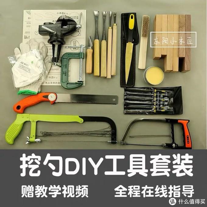 这一套工具基本够用。