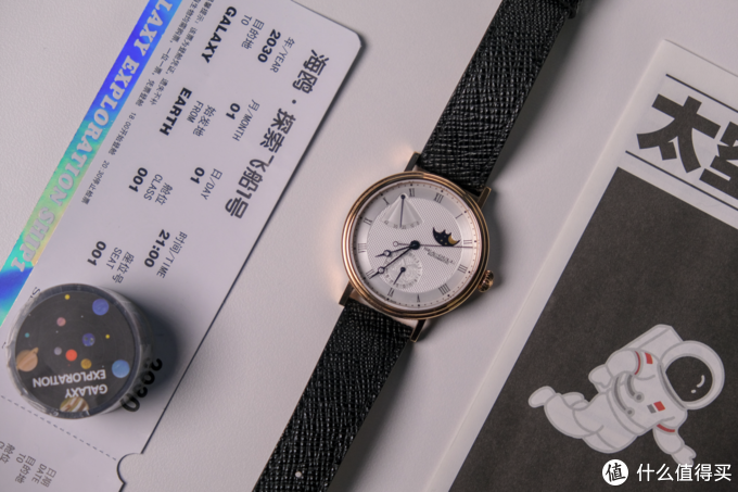 腕表上的时尚与探索:海鸥月相腕表文创礼盒体验分享