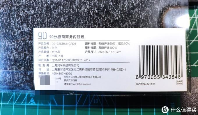 平时卖199,白菜价39元入手,这个笔记本内胆包值得入手吗?