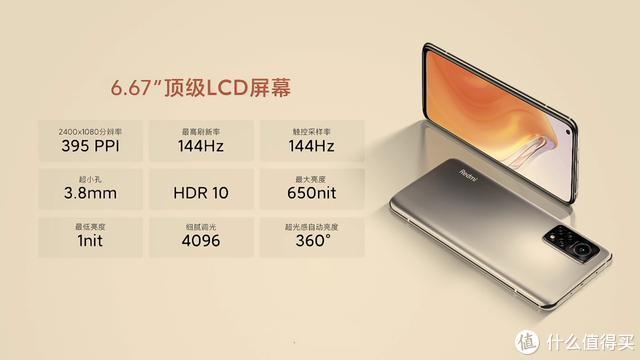 LCD永不为奴!2021年初LCD屏手机推荐和新机预测
