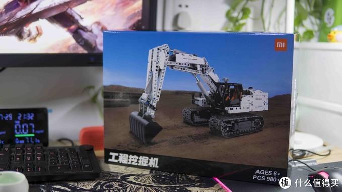 国产积木的巅峰之作——米家工程挖掘机