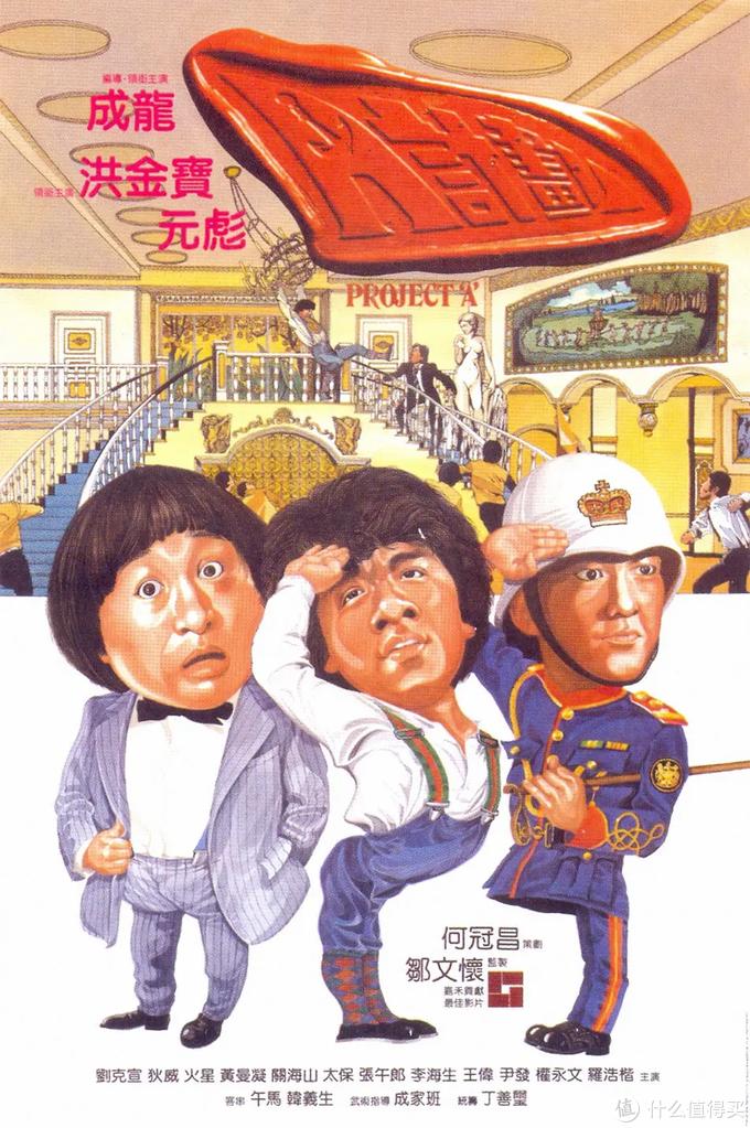 欢乐不断,20世纪80年代经典港产贺岁片大盘点!(附在线观看链接)