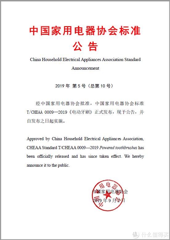 中国制造——Seago 赛嘉口腔护理套装评测