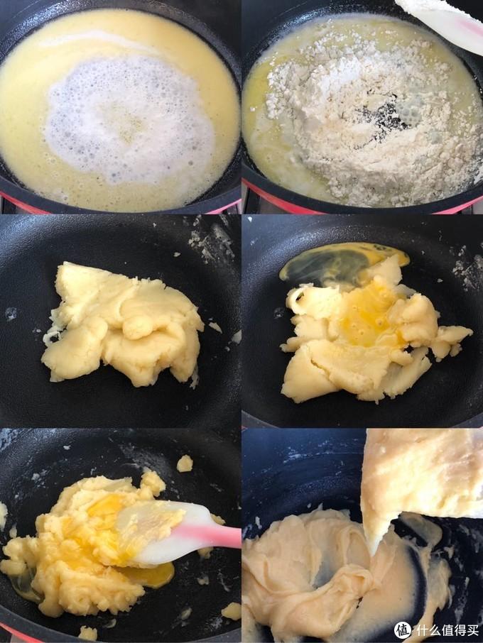 一口爆浆,酥掉渣,巨好吃的奶油酥皮大泡芙