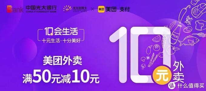 招商银行 邮储银行 光大银行热门优惠活动推荐 20210218