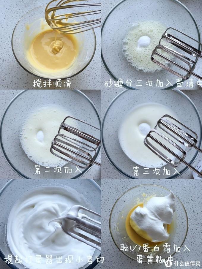 清新爽口,甜而不腻的橙香蛋糕卷