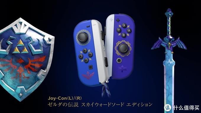 重返游戏:任天堂直面会举办,Switch新作一箩筐!