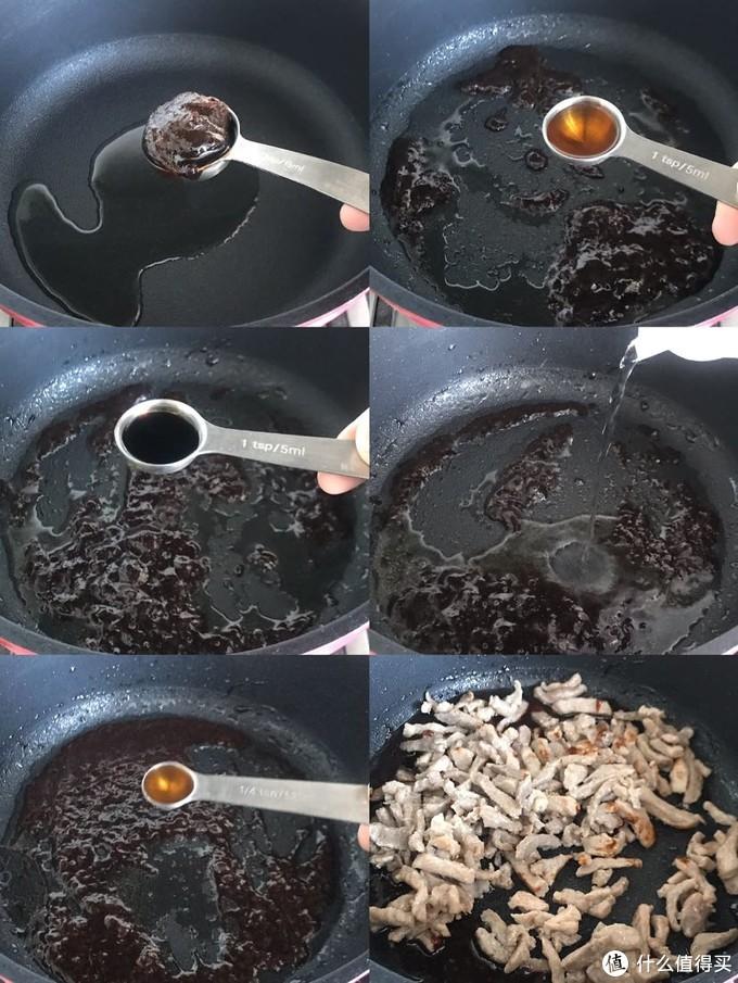 酱香浓郁,百吃不腻的京酱肉丝
