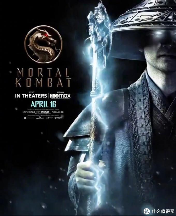 重返游戏:《真人快打》改编电影将于4月16日上映,角色海报公开