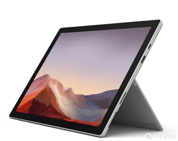 一台Surface Pro 7送给自己,让牛年更牛