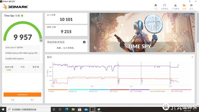 我的游戏本初体验,配置全线拉满是什么感受?雷神P1 OLED4K屏版本上手
