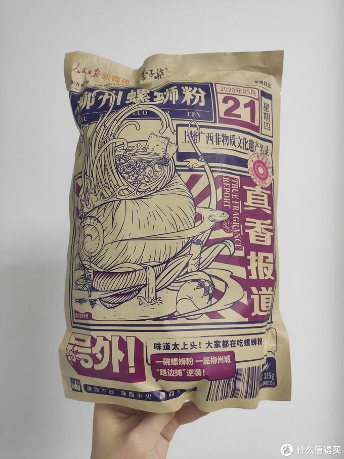鲜辣酸爽烫一个人的盛宴,李子柒螺蛳粉真的好吃吗?