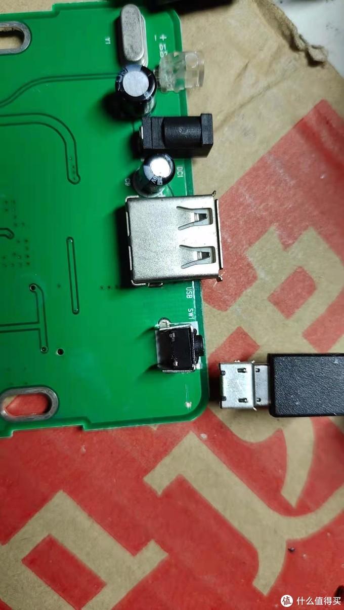 老飚王移动硬盘焕新春——DIY加micro-USB口