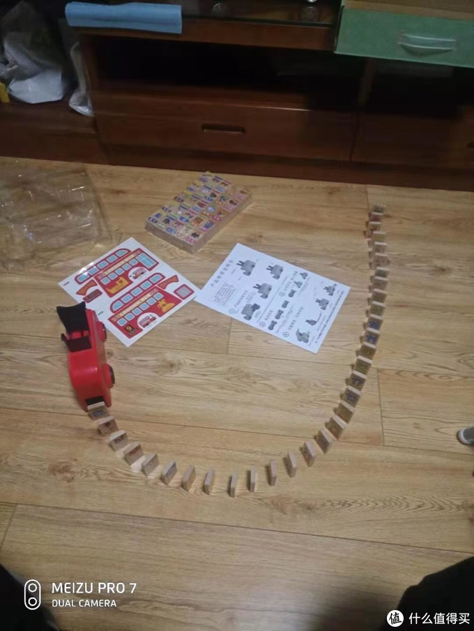 玩耍学习两不误-认知多米诺骨牌玩具