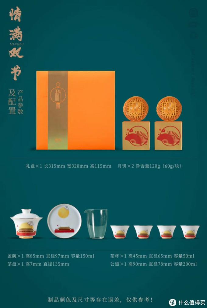 中秋节茶具礼品:2021年中秋节礼品茶具推荐