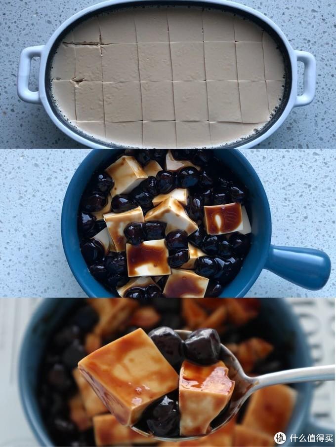 入口顺滑,可以嚼着吃的珍珠奶茶冻