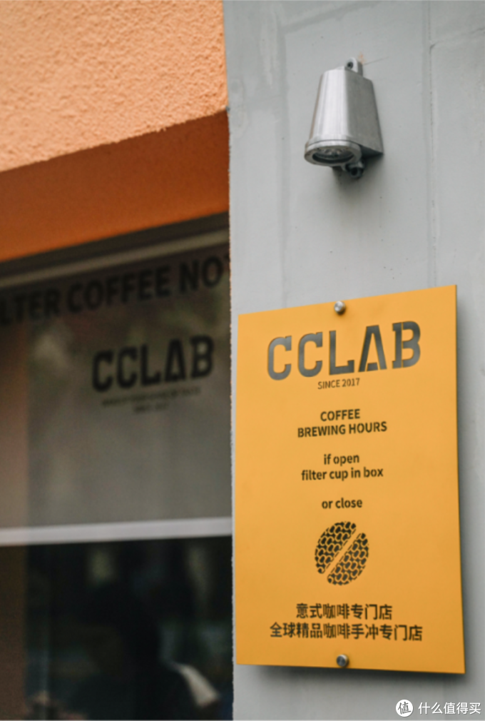 假日探店 - CCLAB Coffee