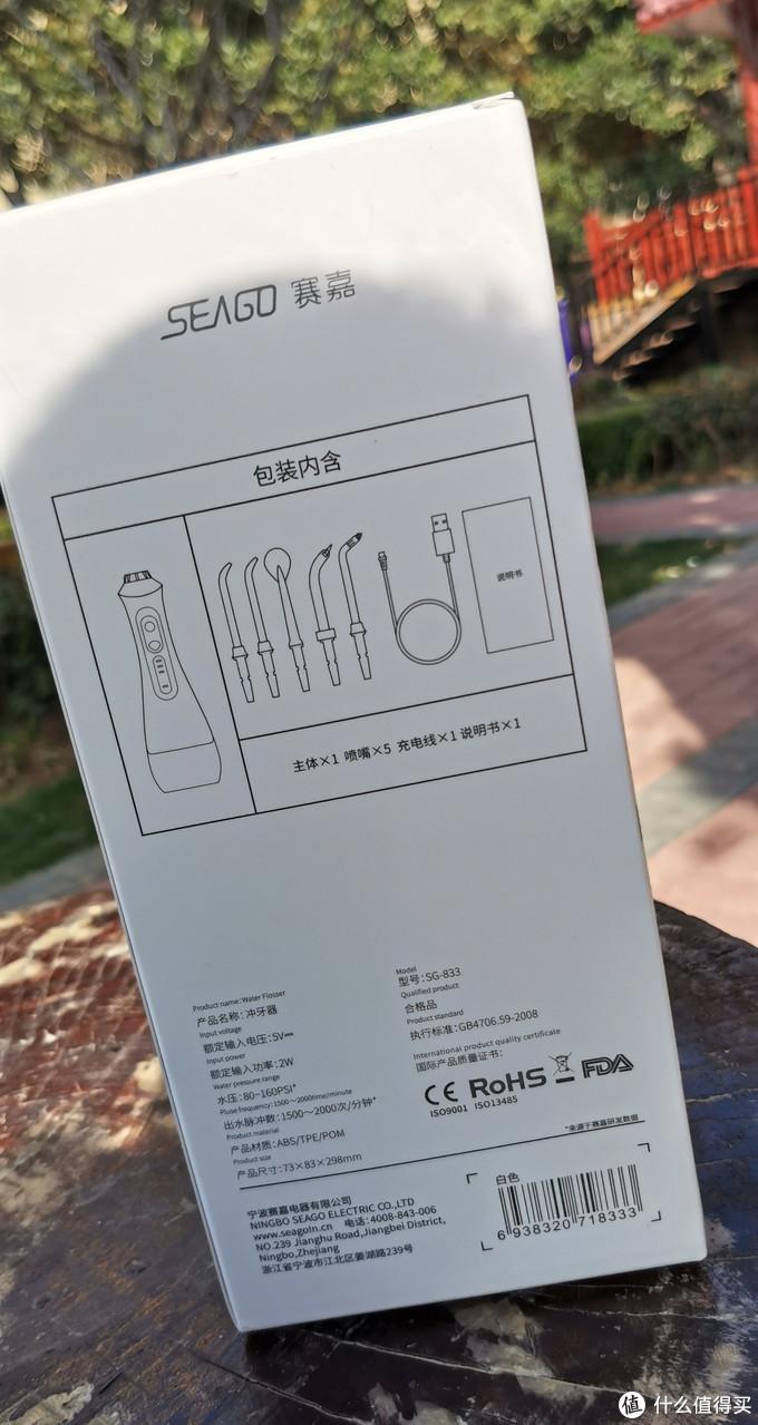 牙齿清洁也要组CP——赛嘉E8电动牙刷+833冲牙器 使用体验