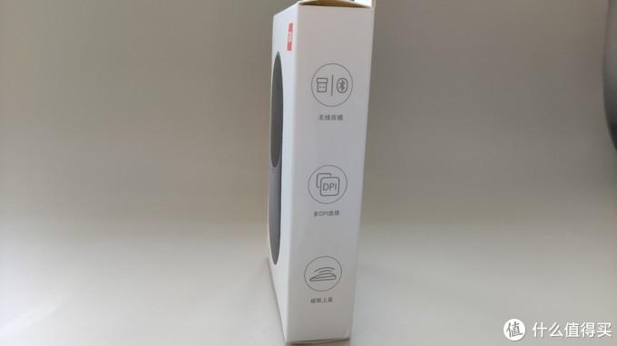 小米便携鼠标2开箱体验-究竟值不值79元?