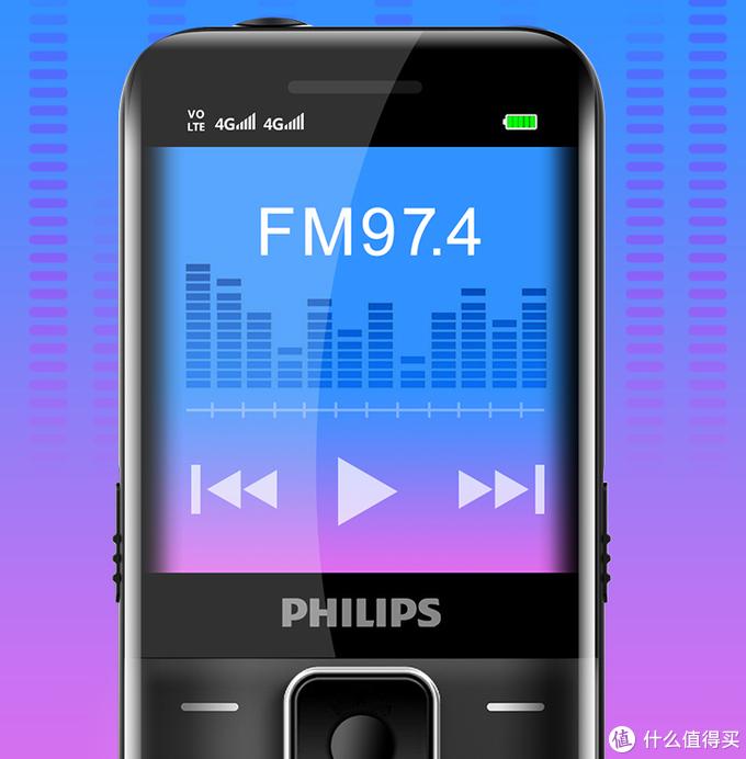 智能手机操作太复杂?飞利浦E527功能手机更懂老人的心